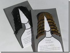 grafika i dizayn  Фотопост: Удивительные визитки