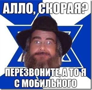 chelovek xobbi rubrika dlya muzhchin rubrika dlya zhenshhin pokupki nedvizhimost gadzhetyi 2  Цены обязательного автострахования в разных странах