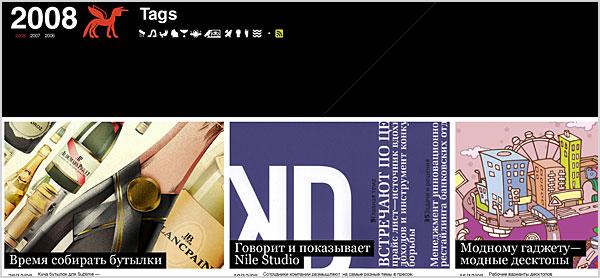 grafika i dizayn  Интересный вебдизайн: сайты с горизонтальной прокруткой