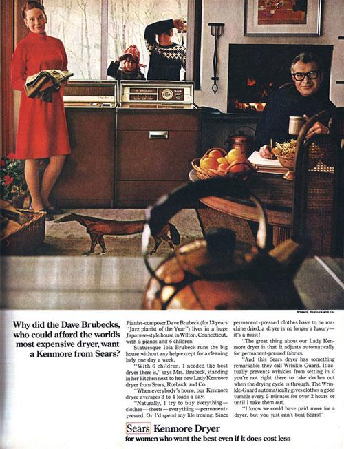uncategorized  Фотопост: ретро реклама