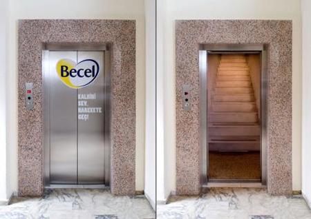 grafika i dizayn  Креативная реклама на лифтах