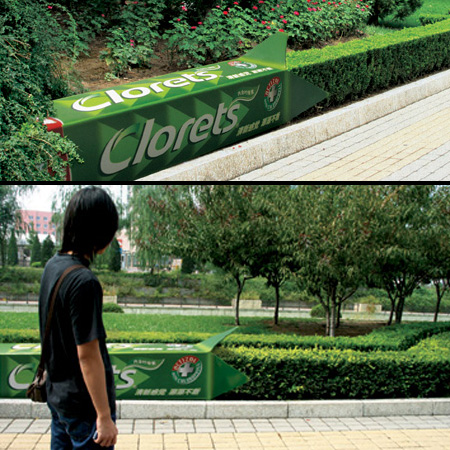 Clorets Gum Advertisement