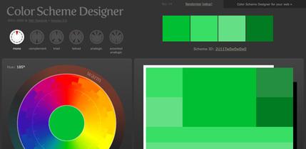 uncategorized  Онлайн сервисы для веб дизайнера