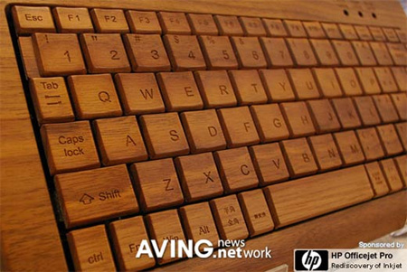 Wooden Computer Keyboard