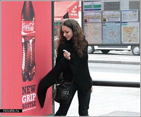 uncategorized  Притягательная реклама