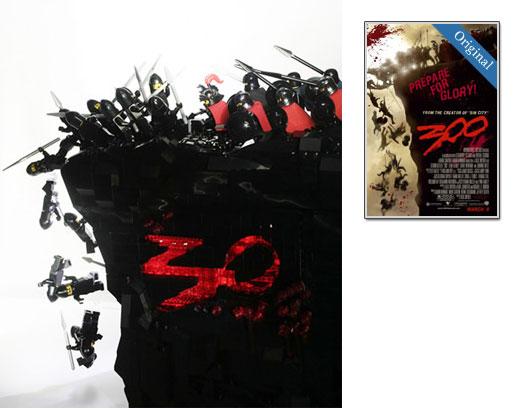 300 плакатов Lego