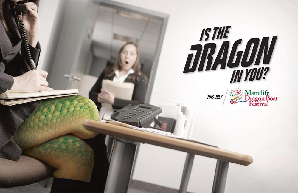 reklama 2  Креативные рекламные принты: №3