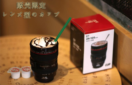 Canon Lens Coffee Mug