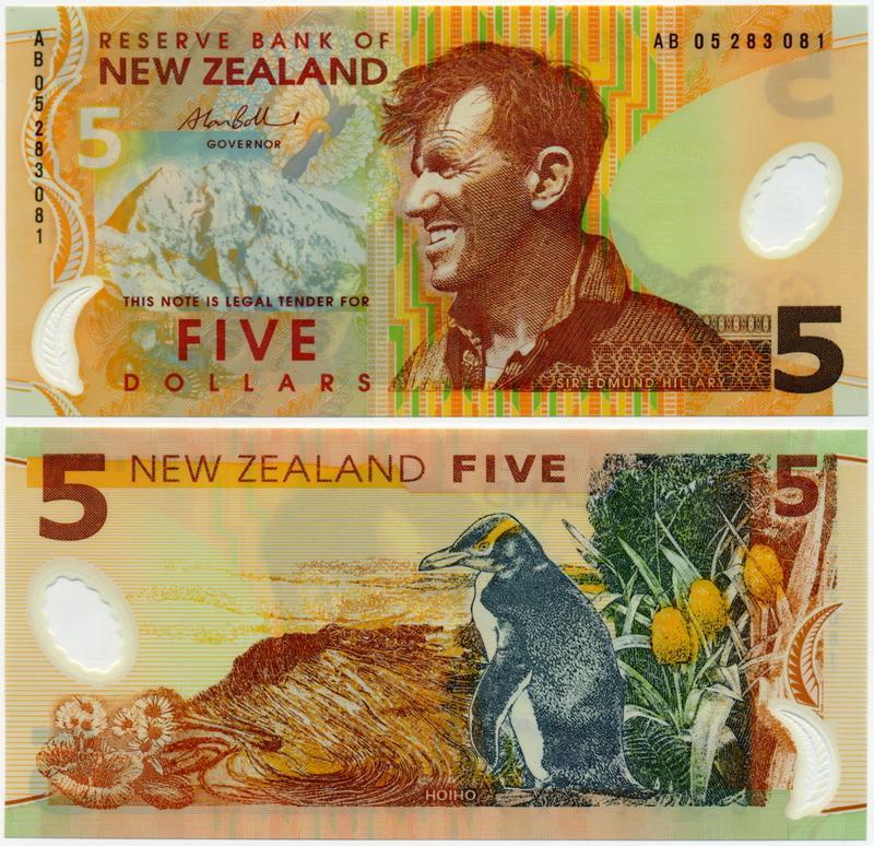 mir  Самые красочные банкноты мира