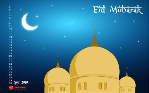 Ramadan-kareem in Desktop Wallpaper Calendar: September 2010