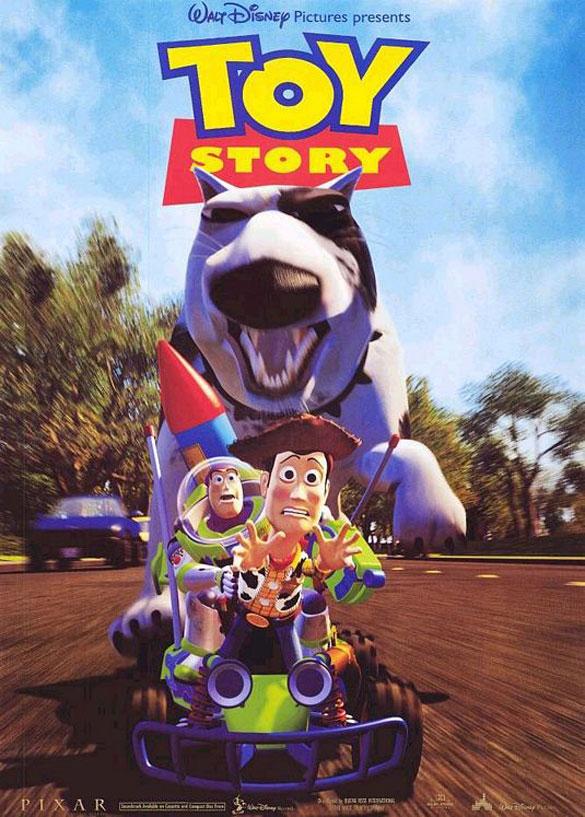 Плакат фильма