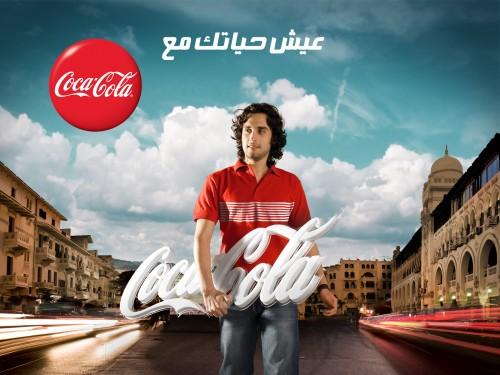 grafika i dizayn  Рекламные постеры Coca Cola в стиле ретро