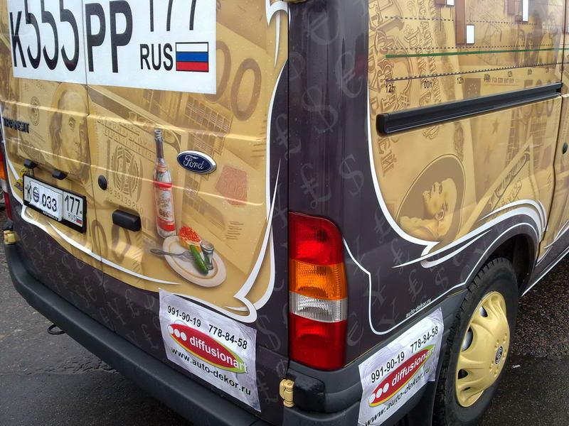 С 23 граффити автомобили России
