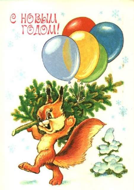 grafika i dizayn  Коллекция советских новогодних открыток
