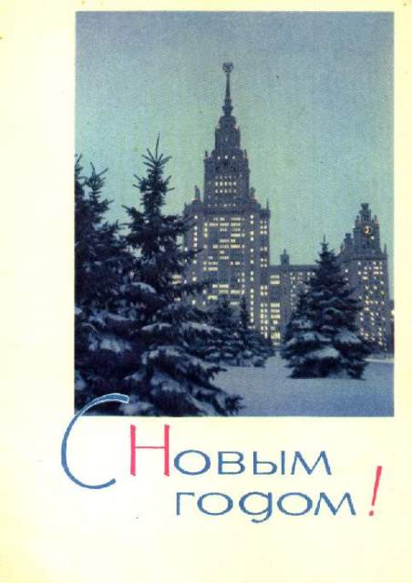 http://yaneznal.ru/wp-content/uploads/images/4034_31_4b91d9d110c656b94a715ae63d98fc1f.jpg