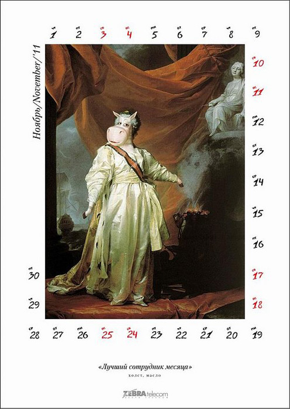 Wall Calendar Design - Catherine the Great