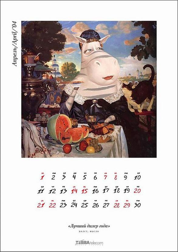 Wall Calendar Design - Fancy Hippo