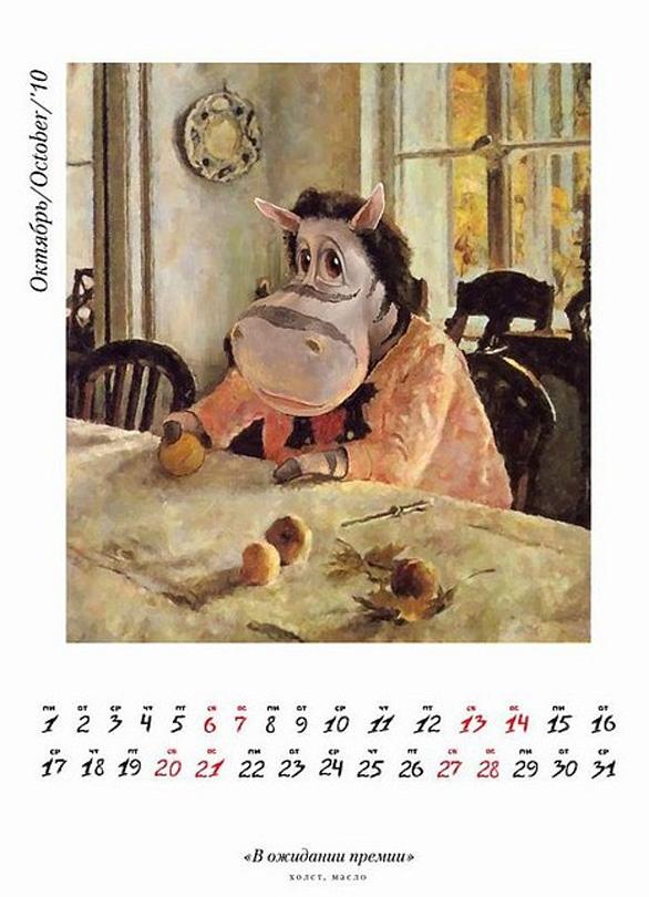 Wall Calendar Design - Contemplative Zebra