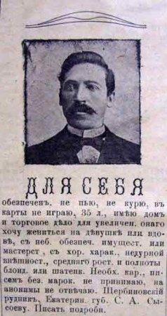http://yaneznal.ru/wp-content/uploads/images/4055_0_199e7810f25484b4385f8bf4982cd8ba.jpg