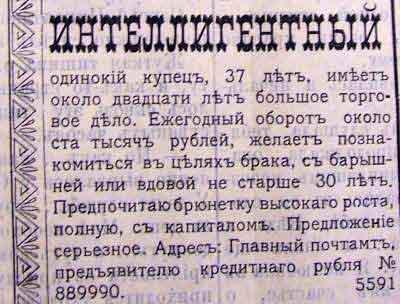 http://yaneznal.ru/wp-content/uploads/images/4055_1_4d7080fb1e17321dff591284e4f6b7e3.jpg