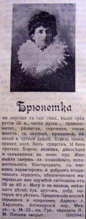 http://yaneznal.ru/wp-content/uploads/images/4055_3_cd6111e4cb27462c11f08642bfa2c3b4.jpg