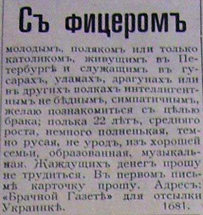 http://yaneznal.ru/wp-content/uploads/images/4055_4_beded94cf8b73b538b904f5163eff2ef.jpg