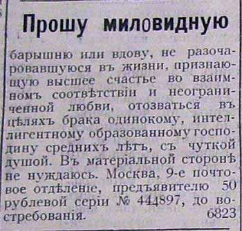 http://yaneznal.ru/wp-content/uploads/images/4055_6_f62369a758ecda58303aad32a3af3ba1.jpg