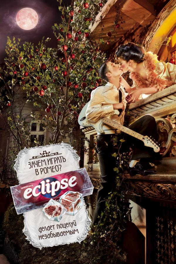 Eclipse: Why act as a Romeo?, Eclipse, BBDO Moscow, William Wrigley Jr. Company, Печатная реклама