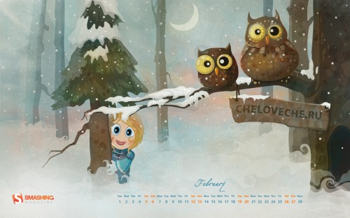 Fairy Wood 1 in Desktop Wallpaper Calendar: February 2011