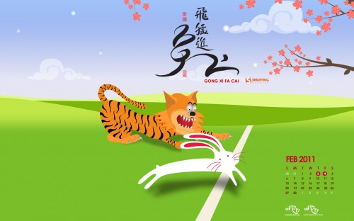 Chinese New Year 16 in Desktop Wallpaper Calendar: February 2011