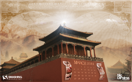 Forbidden City 28 in Desktop Wallpaper Calendar: March 2011