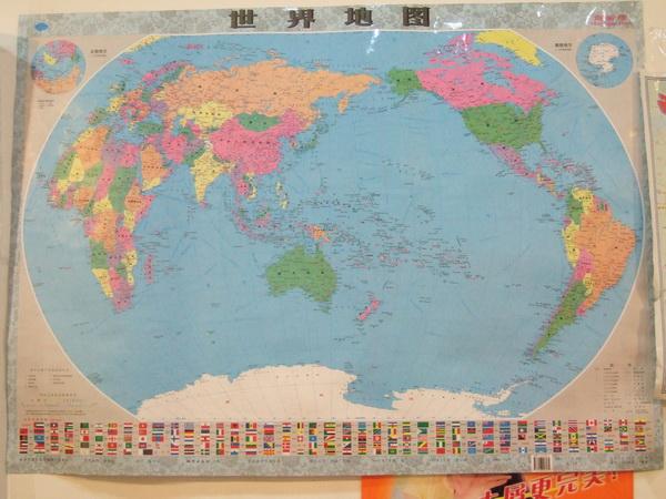 mir  Альтернативные карты мира