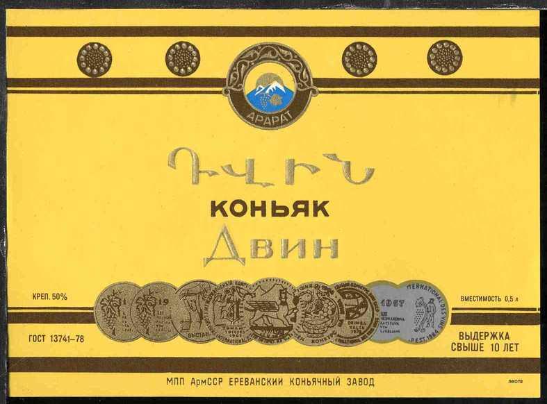 http://yaneznal.ru/wp-content/uploads/images/4185_0_344f4e1db25ebe6ec4cdc8811f0dfe4f.jpg