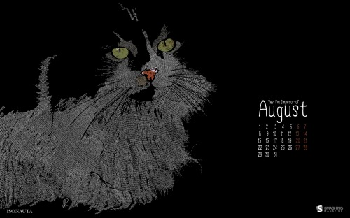 Yes I M Emperor 39 in Desktop Wallpaper Calendar: August 2011