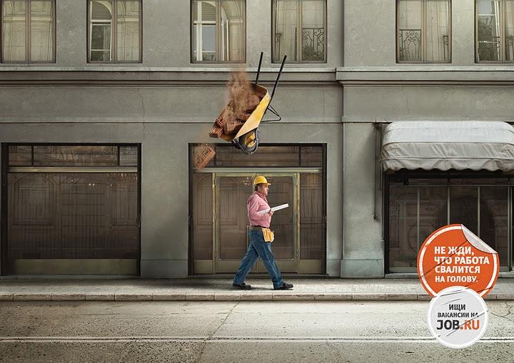 8.2 Обрати на меня внимание!   социальная реклама (12 фото)
