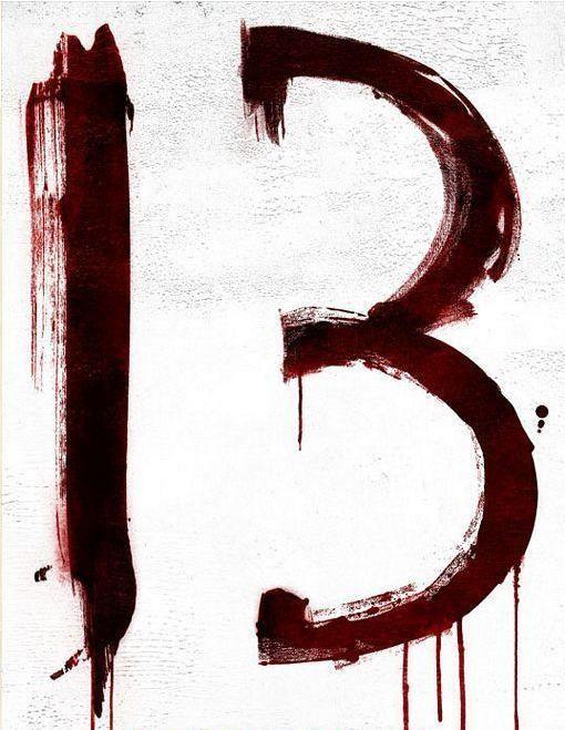 Пятница, 13 ,Интересные факты. Westland. Страх перед пятницей 13 называется параскаведекатриафобия (от греч. слова «Параскеви» ( ), означающего «Пятница» и «Де