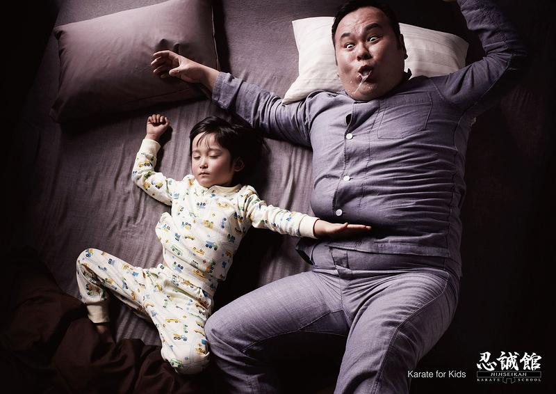 reklama 2  Школа карате для детей