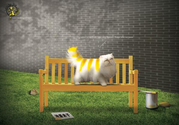 Lucky Cat Club: Garfield, Печатная реклама