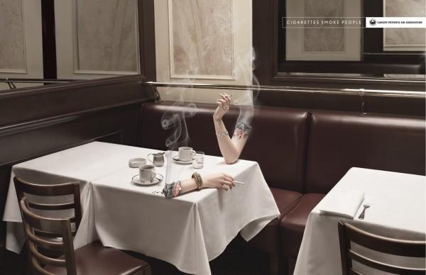 Сигареты курят людей
