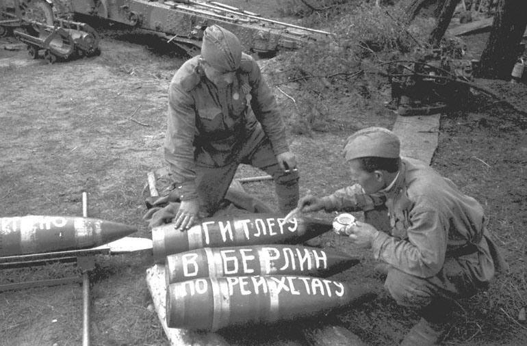 foto  День Победы