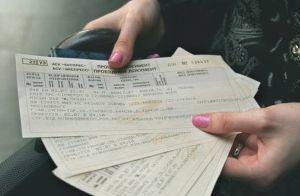uncategorized  Способы приобретения билетов на поезд.