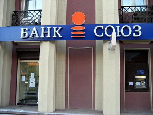 uncategorized  История возникновения банковской системы