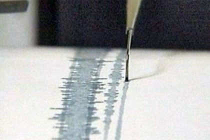 priroda  Интересные факты о землетрясениях